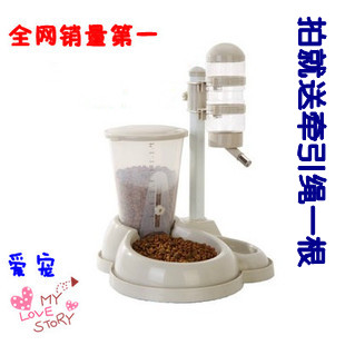 Pet automatic feeder cat dog water dispenser pet supplies basin bowl automatic water
