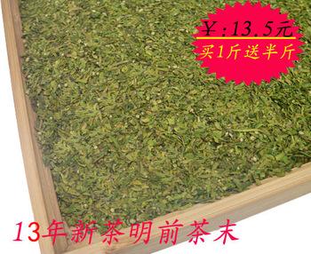 2013 spring west lake longjing tea dust pillow super air purification
