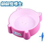 Cartoon dog bowl pet bowl Small single dog bowl slip-resistant pet utensils tableware shote bowl