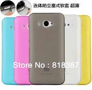 Brand Ultra Thin TPU Rubber Soft Frosted Transparent Flexible Case Cover With Dust Plug For XIAOMI M2 MI2 Free DHL 100pcs/lot