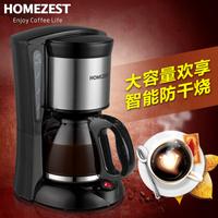 DHL freeshipping Homezest semi automatic coffee machine household drip tea machine stainless steel coffee pot cm-823