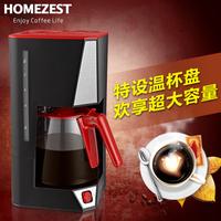 DHL freeshipping Homezest household drip semi automatic coffee machine american tea machine commercial coffee pot m-832