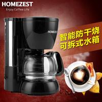 DHL freeshipping Homezestcm-806 drip coffee machine household automatic coffee pot water wash box