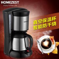 DHL freeshipping Homezest stainless steel insulation semi automatic household drip american coffee machine tea machine cm-823w