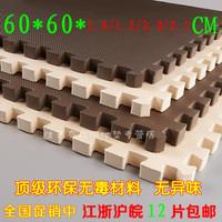 Eco-friendly middlebury puzzle mats foam mats eva mats slip-resistant crawling baby mats