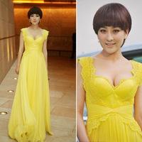 Платье знаменитостей Babyonlinedress BO1406