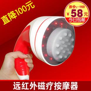 Infrared electric massage device vibration massage stick massage hammer massager machine health care massage device