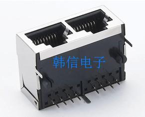 Free shipping Rj45 socket rj45 socket 8p8c 1 2 double copper shell router(China (Mainland))