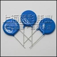 Free postage 20D431, 430V varistor can replace S20K275, 20D821K, 820V varistor