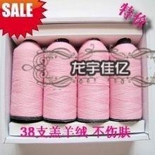 38 lambing cashmere thread baby skin care cashmere hand knitting yarn thread