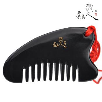 Horn comb small comb portable the scalp massage comb