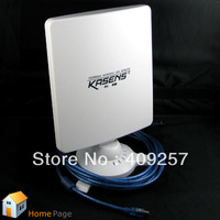 New Kasens KS-N5200 High Power 150Mbps Wireless USB Adapter Wireless Network Card 25km cable 5M N5200