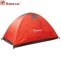 Outdoor aluminum alloy rod double layer tent teda90020