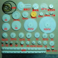 Plastic gear bag toy model gear rack gear worm speed reducer strap wheel