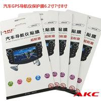 Car gps film protective film dvd car navigation screen hd membrane 6.2 6.5 7 8