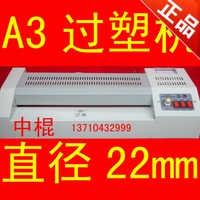 A3 laminating machine laminator 320 laminating machine photo paper menbrane machine