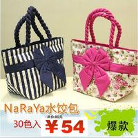 Naraya bag in bangkok portable cloth light nb-52 Small bow bag