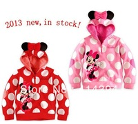 Minnie long-sleeved hooded jacket 5pcs/lot, children's clothes, girls cartoon casual coats free shipping