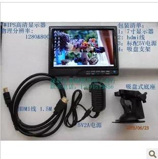 7 inch portable hd car mini HDMI monitor computer SLR PS3 game PS2 monitor xbox360(China (Mainland))