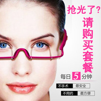 Double eyelid small p double eyelid glasses double eyelid trainer beauty tools