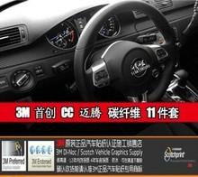 volkswagen cc cars price
