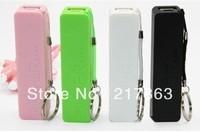 Free shopping 2600 mah mini mobile power supply cabinet