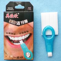 Free Shipping!Remove smoking teeth  Whiten Teeth Tooth Dental Peeling Stick + 6 Pcs Eraser /color box