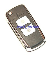 FLIP REMOTE KEY SHELL CASE FOR HYUNDAI Tucson No Chips