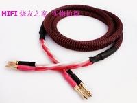 Fever speaker wire 4s12-f