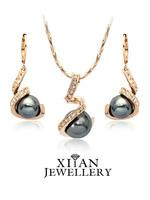 18K Rose GP Crystal Vines Black Pearl Necklace and Earrings Set