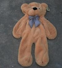 plush bear promotion