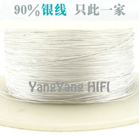 High-End  silver plated  Wire 0.3MM For Diy cable sorft wire