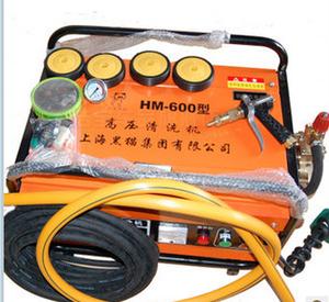 600 high pressure cleaner 220v copper electric brush car wash device water pump high pressure