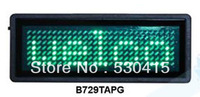 Green Color Led Name Signs P 7X29