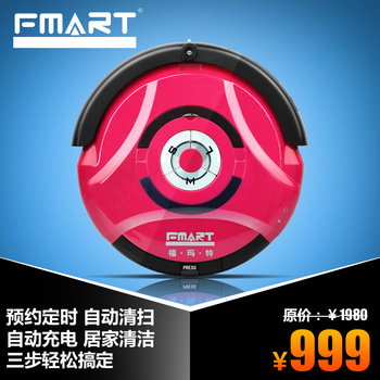 Fmart fm-010a household fully-automatic sweeper high quality intelligent robot vacuum cleaner