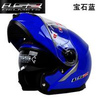 New arrival ls2 helmet double undrape face helmet lens motorcycle racing bike dual ff386-3 blue