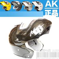 Helmet electric bicycle motorcycle helmet undrape surface anti-fog helmet ak 909 bright black