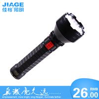 Yd-140 highlight led flashlight charge flashlight outdoor flashlight