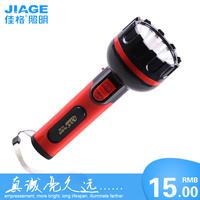 Yd-8916 mini small led flashlight household charge type glare emergency