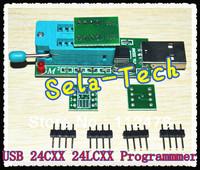 Free shipping USB 24C  24CXX 24LCXX Programmer EEPROM Data Memory Reader Writer to 24C1024 + 3 IC Adapter socket SOP8 SOP 8-DIP8