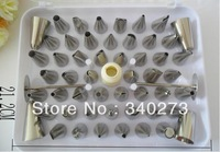 Free shipping 52pcs Icing Piping Nozzles Pastry Tips Cake Sugarcraft Decorating Tool Box Set
