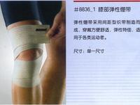 8836 kneepad elastic spirally-wound badminton knee bandage multifunctional sports protective clothing single