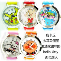 Thatmany child watch kt cat young and clever onamot young and clever onamot gift