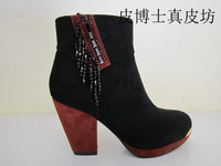 Short in size 7155 nubuck cowhide small boots leather genuine leather