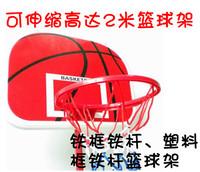Basketball board iron frame 9iron pump basketball child basketball