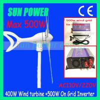 Free Shipping Max. 500W Wind Turbine generator +500w wind grid tie inverter to Set up Grid tie wind system AC 110V/220output
