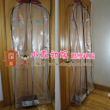 Plus size thickening type transparent plastic dust bag train wedding dress fluffy wedding dress dust cover