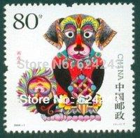 China Stamps 2006-1   Bingxu Year Year of the Dog