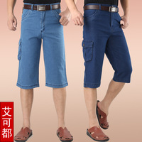Ike plus size denim capris trousers summer pocket capris straight six pants Men