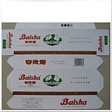 chinese hunan baisha white sand brand white large box